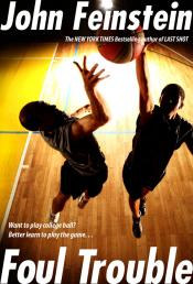 Foul Trouble (Audiobook)