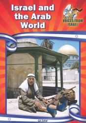Israel and the Arab World (Ebook)