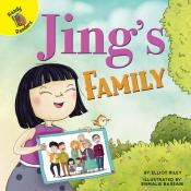 Jing's Family