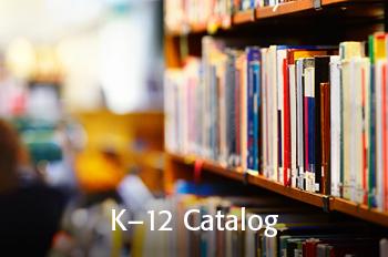 K-12 Catalog