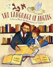 The Language of Angels: The Reinvention of Hebrew